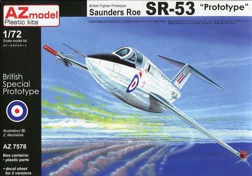 【新品】プラモデル 1/72 サンダース・ロー SR.53 試作戦闘機 [AZM7578]