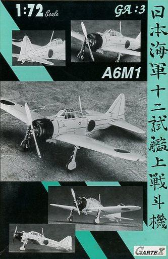 1/72 日本海軍 十二試艦上戦闘機 「GA3」 [69003]
