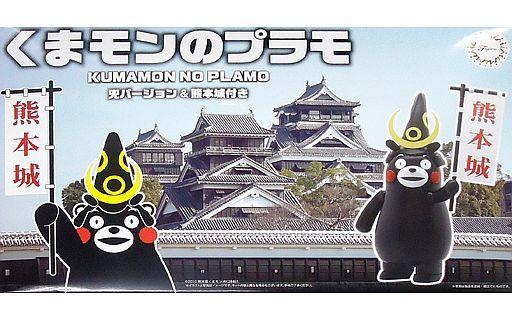 【中古】プラモデル くまモンのプラモ 兜バージョン 熊本城付き 「くまモンのシリーズ No.8」