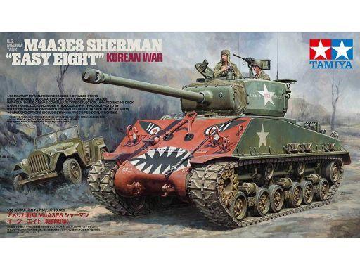 【新品】プラモデル 1/35 アメリカ戦車 M4A3E8シャーマン イージーエイト 朝鮮戦争 「ミリタリーミニチュアシリーズ No.359」 ディスプレイモデル [35359]