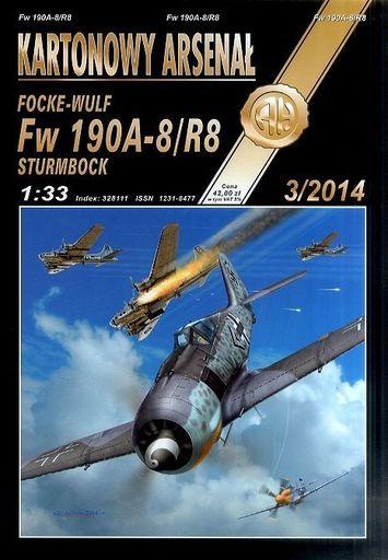 【中古】プラモデル 1/33 FOCKE-WULF Fw190A-8/R8 STURMBOCK -フォッケウルフ Fw190A-8/R8 シュトゥルムボック- ペーパークラフト