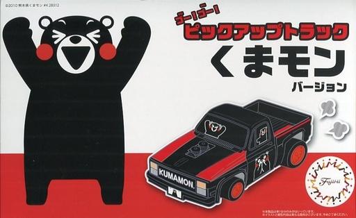 【新品】プラモデル ピックアップトラック くまモンバージョン 「くまモンのシリーズ No.5」