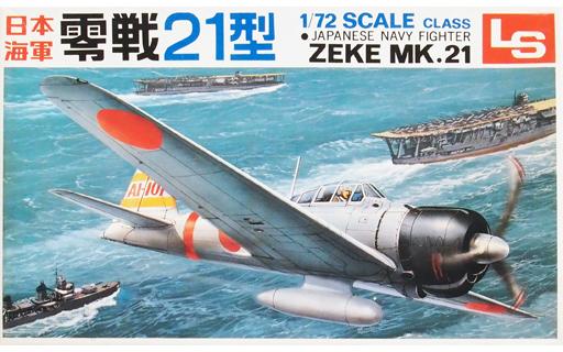 【中古】プラモデル 1/72 日本海軍 零戦21型 シリーズNo.B5 [A105]