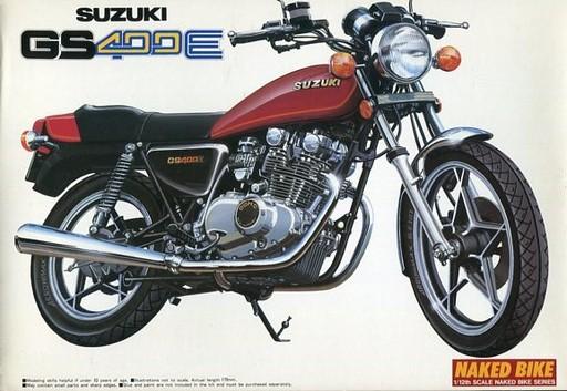 【中古】プラモデル 1/12 スズキGS400E 「ネイキッドバイクシリーズ No.11」 [0001525]