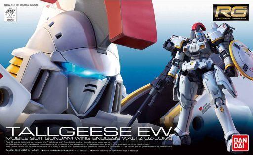 1/144 RG OZ-00MS トールギス EW 「新機動戦記ガンダムW Endless Waltz」