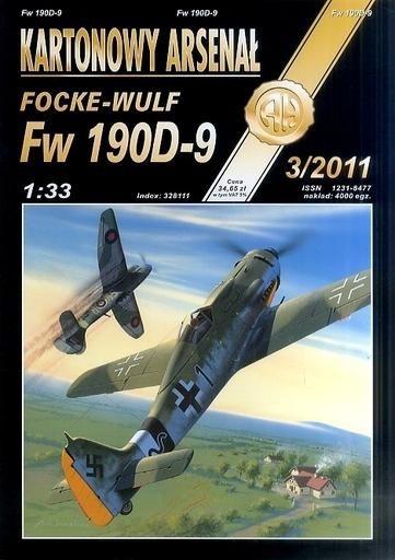 【中古】プラモデル 1/33 FOCKE-WULF Fw190D-9 -フォッケウルフ Fw190D-9- ペーパークラフト