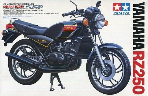 【中古】プラモデル 1/12 ヤマハ RZ250 「オートバイシリーズ No.2」 ディスプレイモデル [14002]