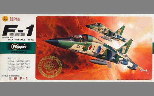 【中古】プラモデル 1/72 日本航空自衛隊戦闘機 三菱 F-1 3rd SQ サービスデカール付き [E015]