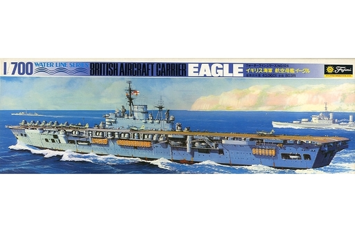 【中古】プラモデル 1/700 イギリス海軍 航空母艦イーグル 「ウォーターラインシリーズ No.124」 [WL.A124]