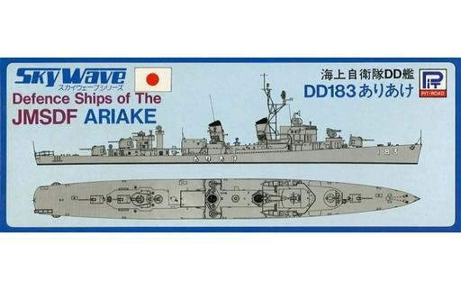 【中古】プラモデル 1/700 海上自衛隊DD艦 DD183 ありあけ 「スカイウェーブシリーズ」 [SP-1]