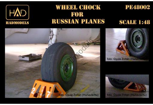 【予約】プラモデル 1/48 ソビエト/ロシア軍機 MiG-21.Mig-23等用ホイールチョーク 車止め エッチングパーツ [HAD448002]