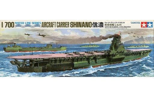 【中古】プラモデル 1/700 航空母艦 信濃 「ウォーターラインシリーズ No.24」 ディスプレイモデル [7724]