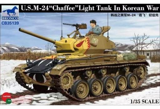 【新品】プラモデル 1/35 米・M24 チャーフィー軽戦車(朝鮮戦争) [CB35139]