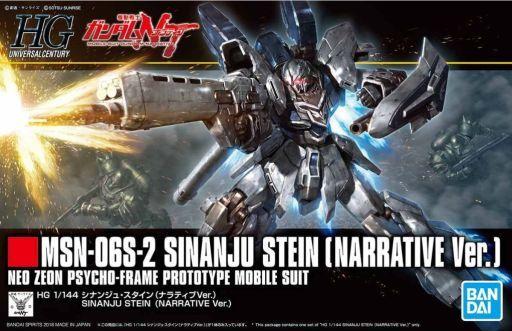BANDAI SPIRITS 新品 プラモデル 1/144 HGUC MSN-06S シナンジュ・スタイン(ナラティブVer.) 「機動戦士ガンダムNT」