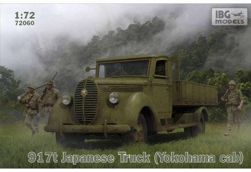 【予約】プラモデル 1/72 日・フォード1938年式3トントラック・陸軍ヨコハマ生産型 [PB72060]