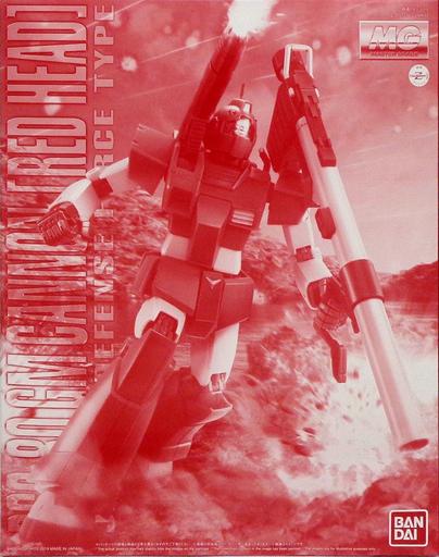 1/100 MG RGC-80 ジム・キャノン レッド・ヘッド(ジャブロー防衛隊使用) 「機動戦士Zガンダム」 プレミアムバンダイ限定 [5055854]