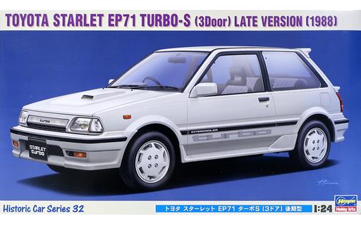 投げ売り堂 - 1/24 トヨタ スターレット EP71 ターボS(3ドア) 後期型 [HC32]_00