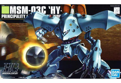 BANDAI SPIRITS 新品 プラモデル 1/144 HGUC MSM-03C ハイゴッグ 「機動戦士ガンダム0080 ポケットの中の戦争」