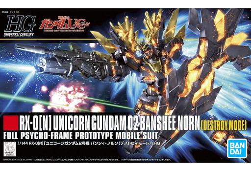 BANDAI SPIRITS 新品 プラモデル 1/144 HGUC ユニコーンガンダム2号機 バンシィ・ノルン(デストロイモード) 「機動戦士ガンダムUC」
