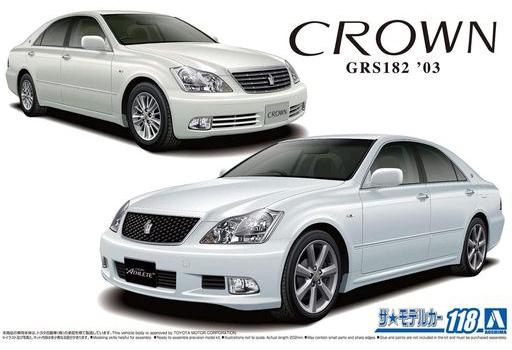 1/24 トヨタ GRS182 クラウン ロイヤルサルーンG/ アスリートG '03 「ザ・モデルカーシリーズ No.118」 [057933]