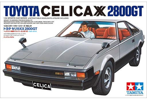 1/24 トヨタ セリカ XX 2800GT 「スポーツカーシリーズ No.21」 ディスプレイモデル [24021]