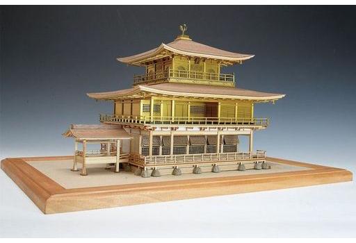 1/75 木製模型 鹿苑寺 金閣 ゴールド仕様