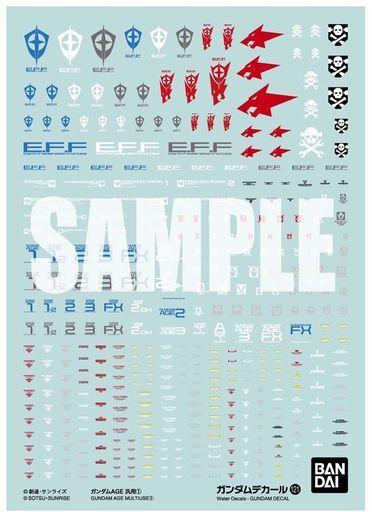 BANDAI SPIRITS 新品 プラモデル ガンダムデカール No.121 1/144 HG 機動戦士ガンダムAGE汎用 1 「機動戦士ガンダムAGE」 [2578990]