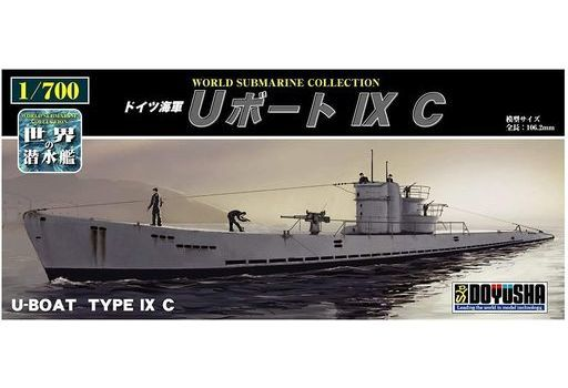童友社 新品 プラモデル 1/700 ドイツ海軍 Uボート IXC 「世界の潜水艦シリーズ No.7」 [WSC-7]