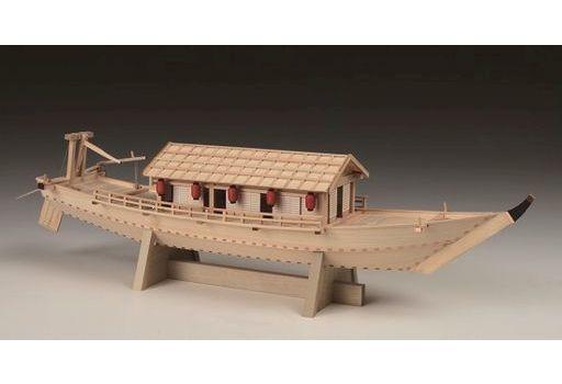 1/24 木製帆船模型 屋形船