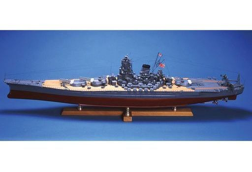 1/250 木製模型 戦艦大和
