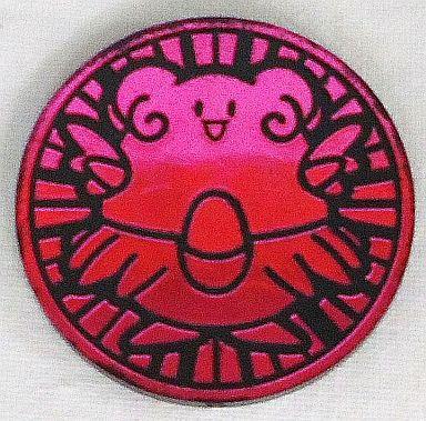 【中古】サプライ [単品] ポケモンコイン ハピナス 「ポケモンカードe スターターパック」 同梱品