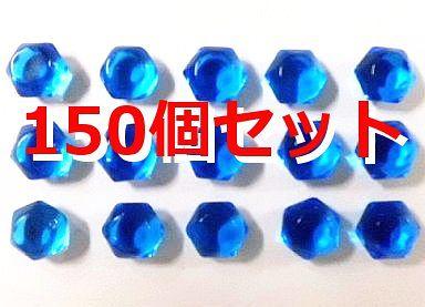 【中古】サプライ バトルスピリッツ 青コア 150個セット