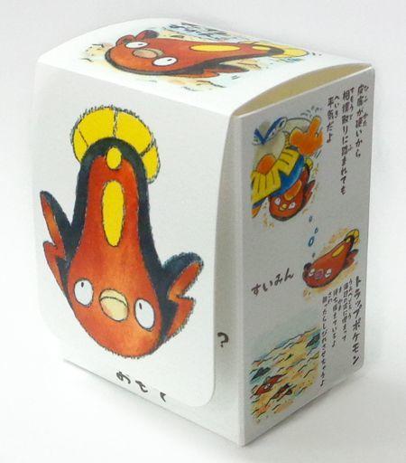 【中古】サプライ ポケモンカードゲーム デッキケース 「マッギョずかん」