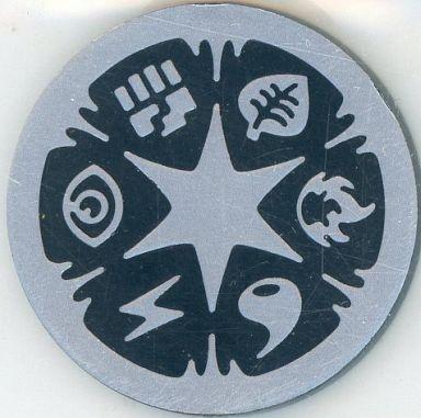 【中古】サプライ 『エネルギー(銀)』 ポケモンコイン 「ポケモンカードゲーム マスターキット」同梱品