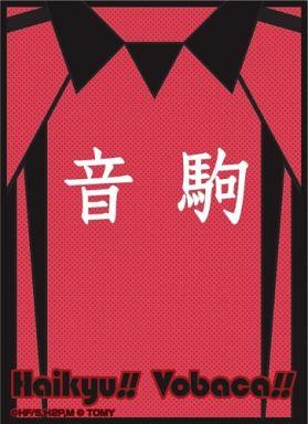 【中古】サプライ タカラトミー キャラカードプロテクトコレクション ハイキュー!!バボカ!! 音駒Ver.