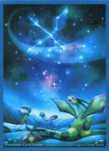 【中古】サプライ ポケモンカードゲーム デッキシールド 『天体観測』 ポケモンセンター限定