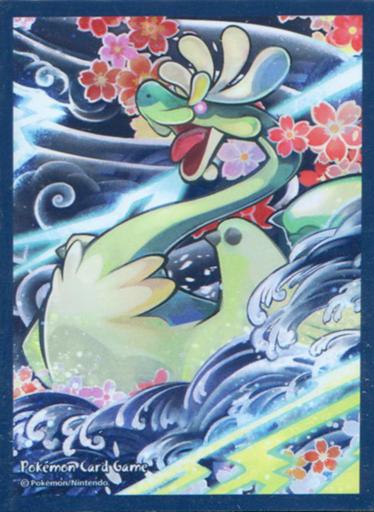 【中古】サプライ ポケモンカードゲーム デッキシールド ジジーロン ポケモンカードジム限定