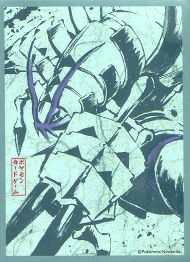 【中古】サプライ ポケモンカードゲーム デッキシールド グソクムシャ ポケモンセンター限定