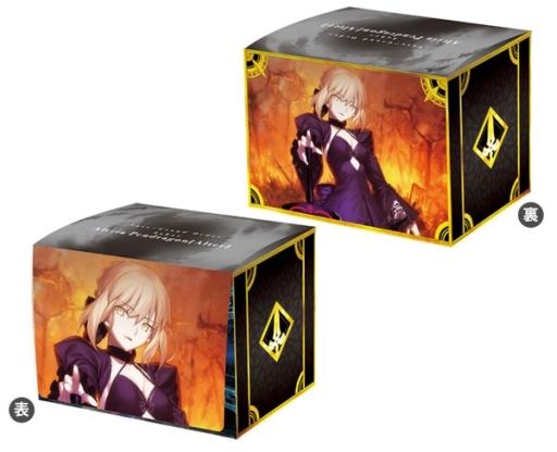 キャラクターデッキケースコレクションMAX Fate/Grand Order 「セイバー/アルトリア・ペンドラゴン[オルタ]」