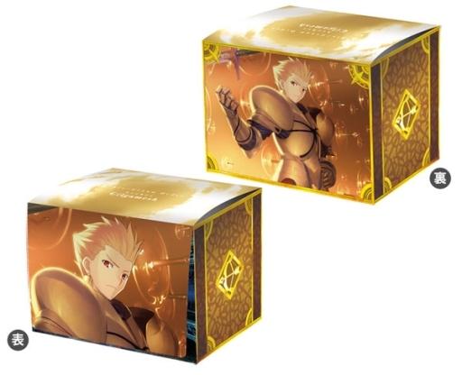 キャラクターデッキケースコレクションMAX Fate/Grand Order 「アーチャー/ギルガメッシュ」
