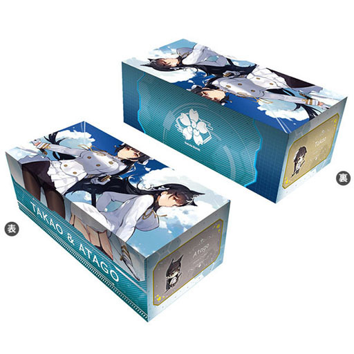 キャラクターカードボックスコレクションNEO アズールレーン 「高雄&愛宕」