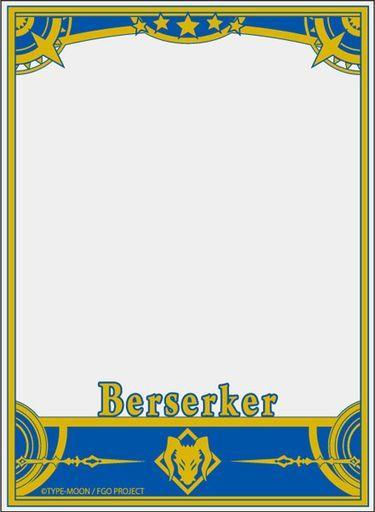 ブロッコリー 世界の文様 Grand Order 「バーサーカー」