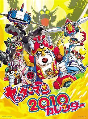 【中古】カレンダー ヤッターマン 2010年度カレンダー