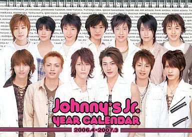 【中古】カレンダー ジャニーズJr. 2006年度カレンダー