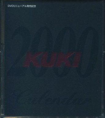 【中古】カレンダー KUKI 2000年度卓上カレンダー