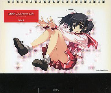 【中古】カレンダー LEAF 2006年度卓上カレンダー