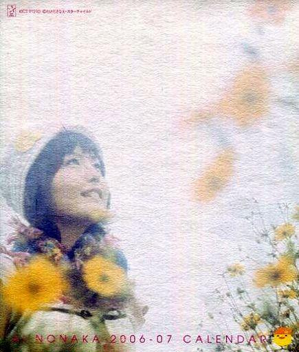 【中古】カレンダー AI NONAKA 2006-07 年度卓上カレンダー