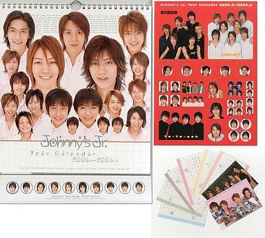 【中古】カレンダー ジャニーズJr. 2005年度スクールカレンダー