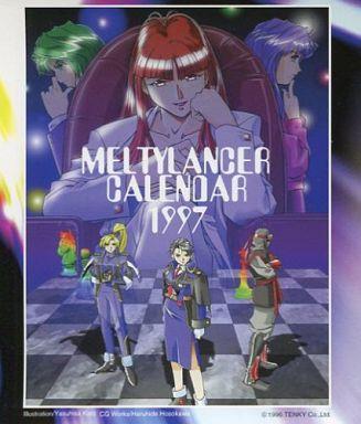 【中古】カレンダー MELTYLANCER 1997年度卓上カレンダー
