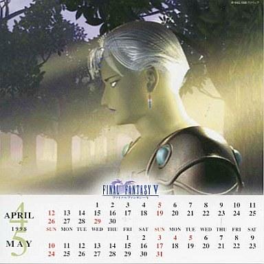 【中古】カレンダー FINAL FANTASY V 1998年度卓上カレンダー